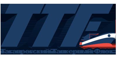 Таганрогский Танкерный Флот